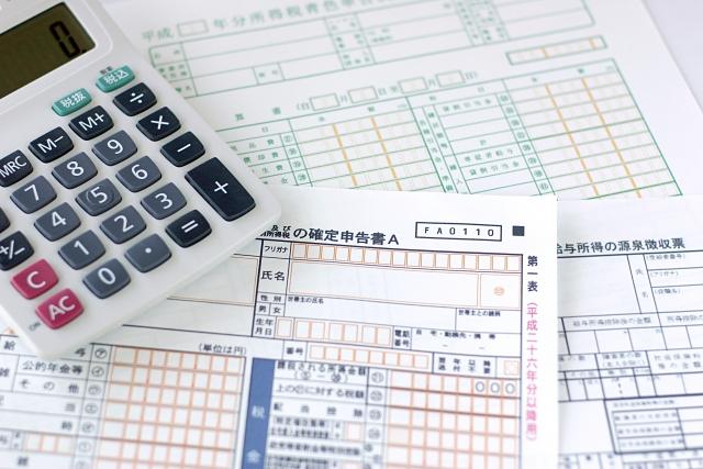 配偶者控除や扶養控除の判定に必要な「合計所得金額」はどうやって計算するの?