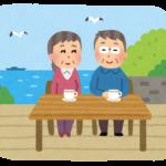相続で配偶者はたくさん財産を引き継ぐべき?