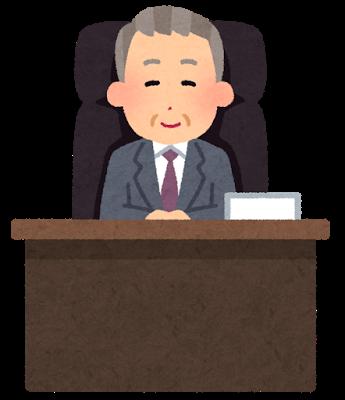 オーナー社長の相続税は会社の「株式」と「貸付金」の2つが決め手