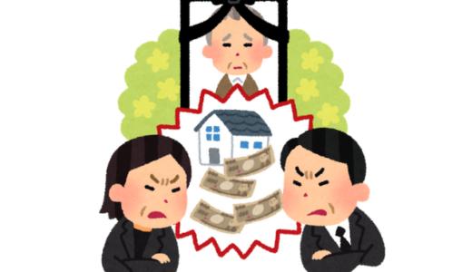 遺産分割が揉めた時の相続税申告は?手間もかかるし特例も使えず大変でしかない!