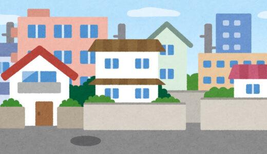貸家建付地と貸家の相続税評価額。アパートを建てるとなぜ相続税が下がるのか。