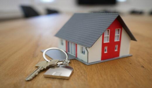 相続した財産を売るならタイミングが重要。税金が安くなる特例が使えたり使えなくなったり